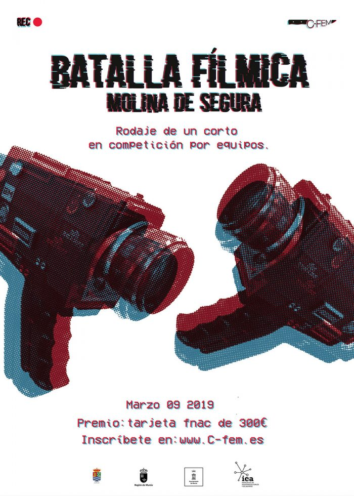 Batalla-Fílmica-cfem